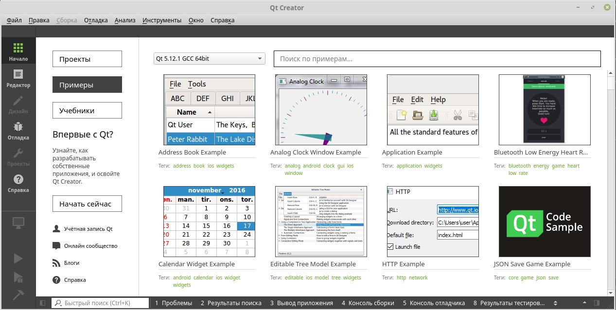 Установка IDE Qt Creator в Linux Mint 19  ПАМЯТКА  — Мои